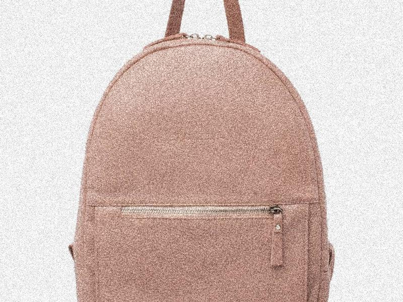 Где купить женский рюкзак